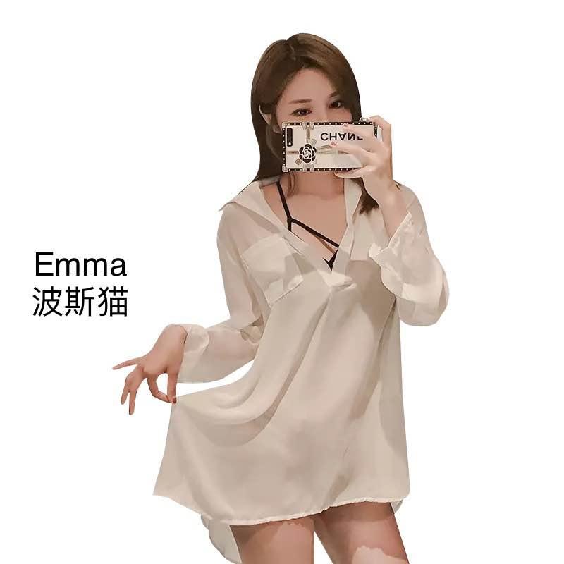 Emma01